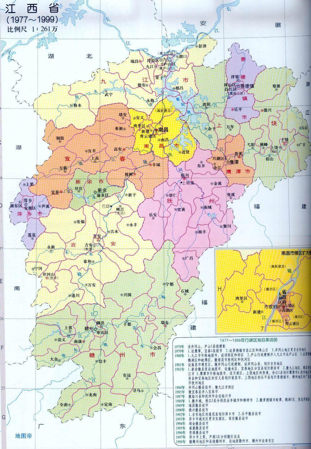江西省全南县地图_江西省宜春市市中心,地图上为何在偏远的一角?