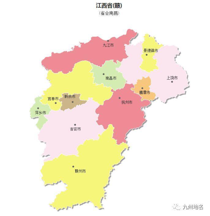 江西余江人口_江西余江蔡龙舟