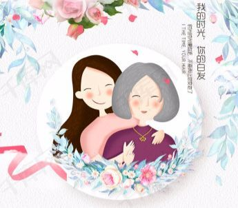 温馨母亲节 最美合影照 | 上传与妈妈合照送暖心礼物啦!