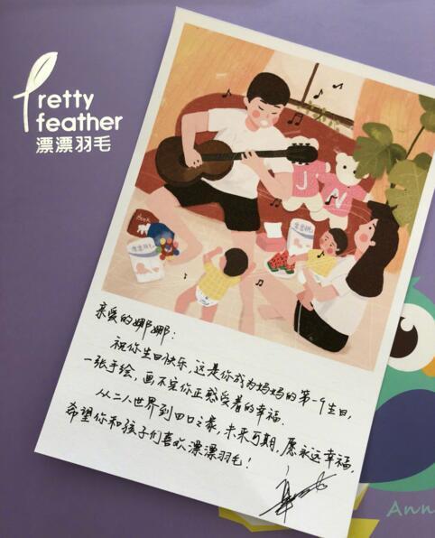 成为妈妈的第一个生日 章子怡送手绘祝福谢娜