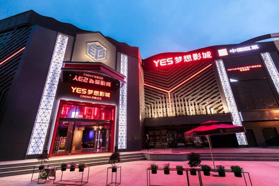 9元看复联3!这个新开的巨巨巨幕电影院,光凭酷炫大厅就刷爆票圈!