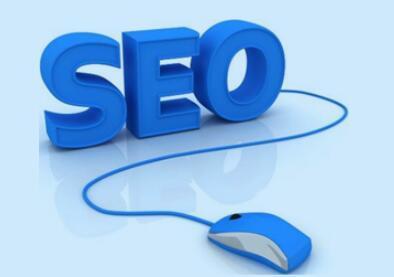 做好网站优化,提升企业知名度!