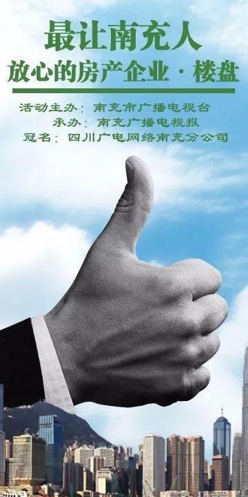 http://www.ncchanghong.com/shishangchaoliu/15211.html