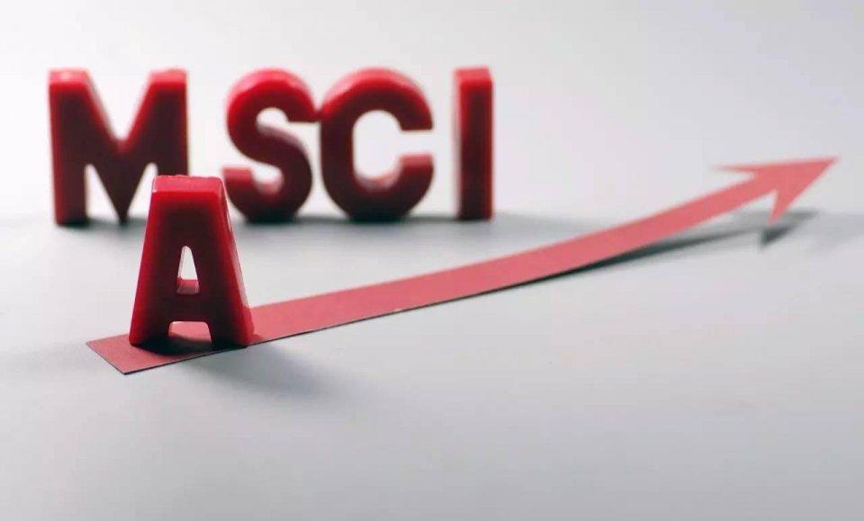 A股 入摩 在即,MSCI概念股走强,外资 新宠 遭曝