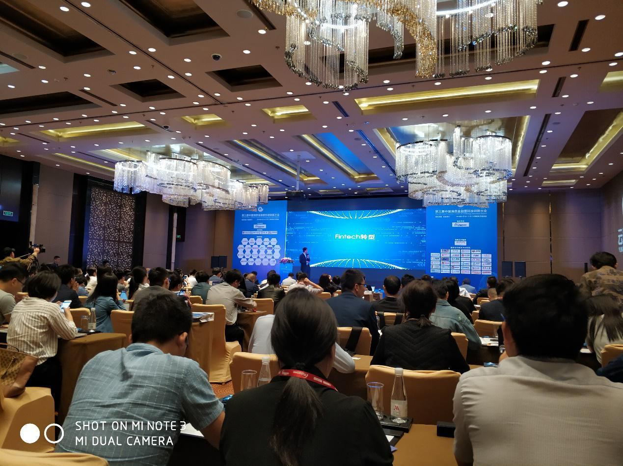 帮我吧亮相第三届中国消费金融大会,重磅出具金融行业解决方案