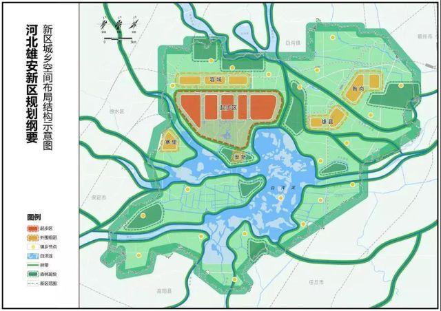 """大国营城:雄安新区的""""未来之城""""空间格局建构逻辑图片"""