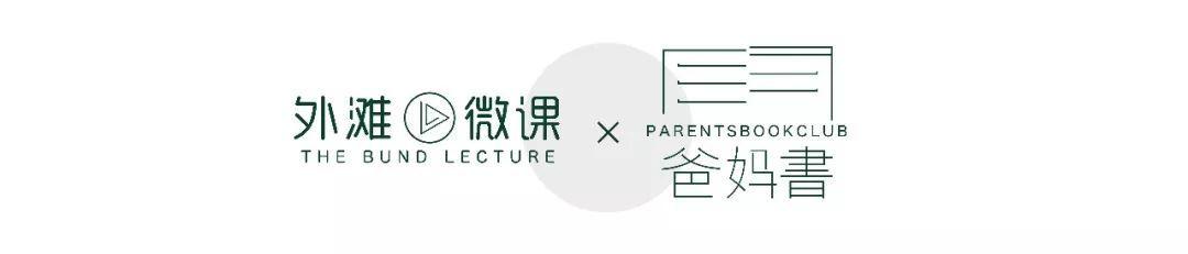 教训即投资的时代,谁来投资孩子的父母?
