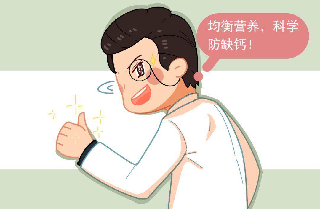 别再给宝宝乱补钙了!中国孩子不缺钙!