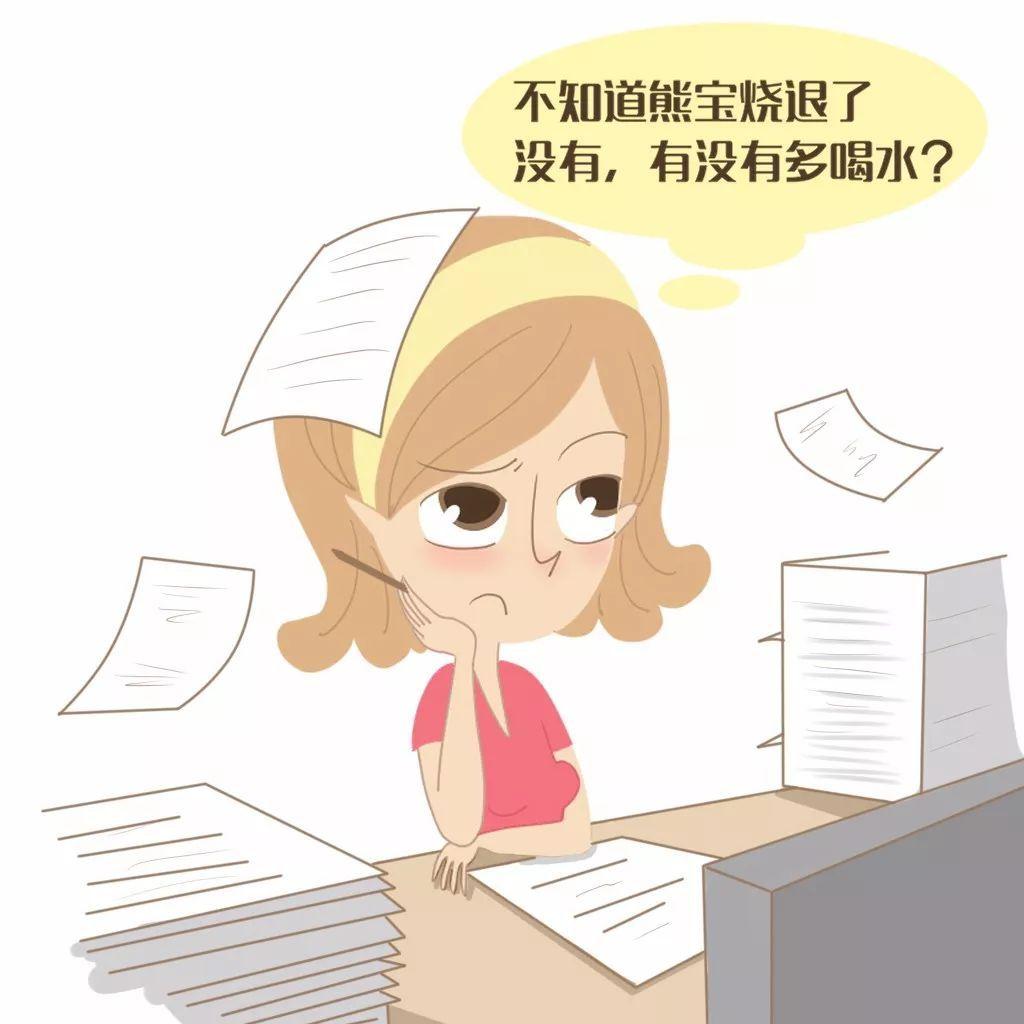 有一种压力叫职场妈妈 有一份兼职可以兼顾家庭