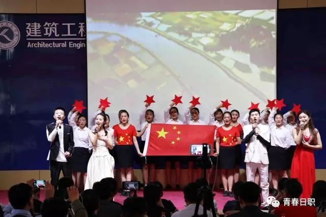 《我的梦,中国梦》