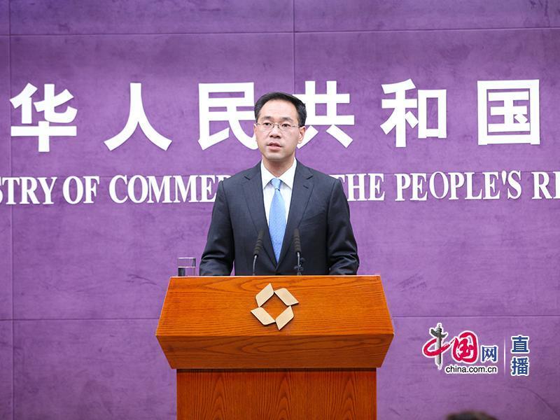 商务部回应美国拟对中国商品征税:中方立场不会改变