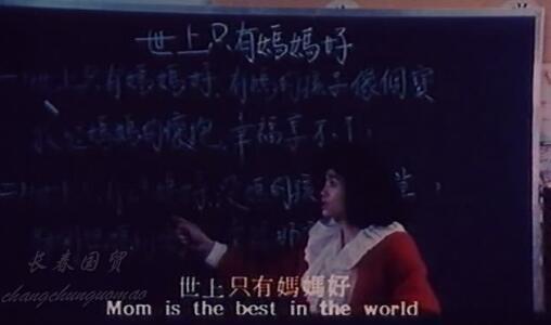 """还记得台湾妈妈《电影再爱我一次》里的妈妈""""秋霞""""?泊头市电影院图片"""