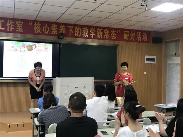 义乌市复旦实验学校 义乌绣湖小学教育集团 结对共发展 送教促成长