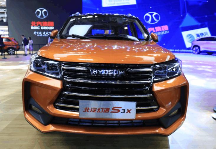 北京车展自主SUV亮点十足  北汽幻速S3X、S7L实力抢镜