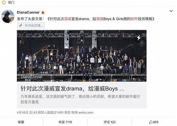 此次《复联3》如果票房能够突破30亿的话,加上宣发事件中粉丝体现出的巨大威力,漫威未来对中国市场的资源投入只会越来越大。
