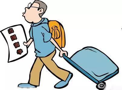 想要出国留学,这个讲座你不能错过!