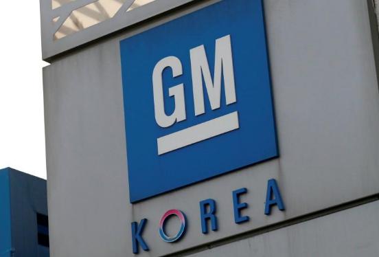 通用韓國獲71.5億美元救助金,亞太總部入韓