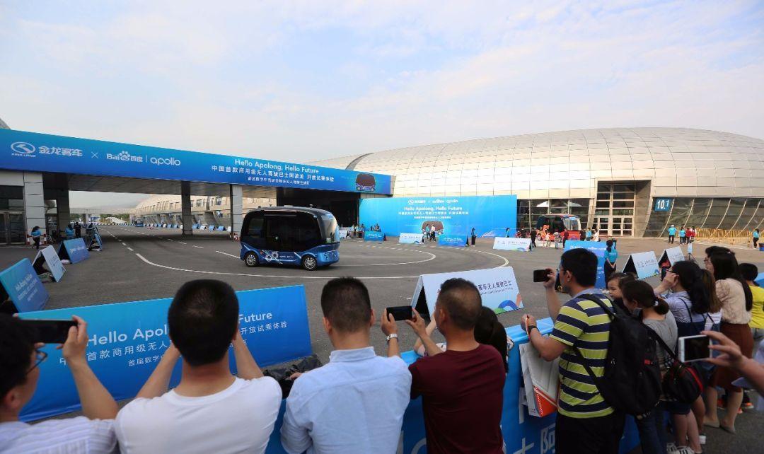 汽车观察 | 重磅消息!中国L4级无人驾驶车辆首次面向公众试乘