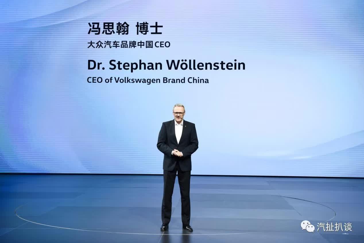 大众汽车品牌中国CEO冯思翰