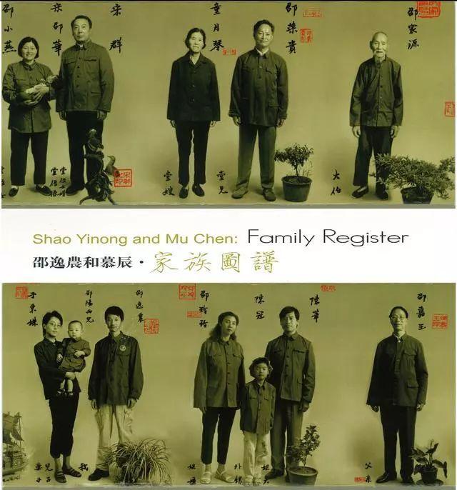 记忆的重建——《家族图谱》序