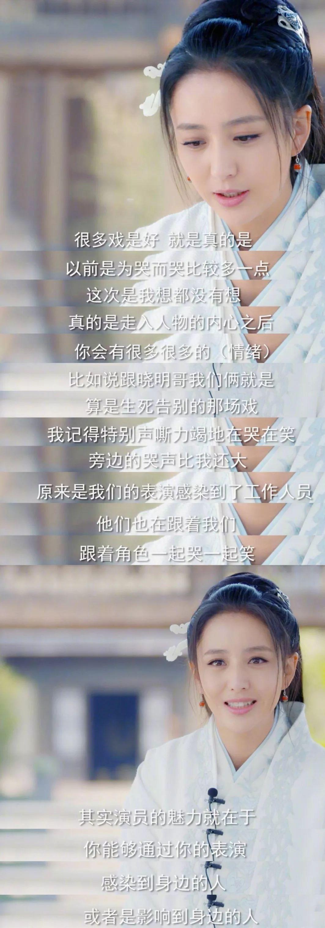 BazaarVStar | 佟丽娅:温柔不是杀手锏,而是内心强大的最好表达。