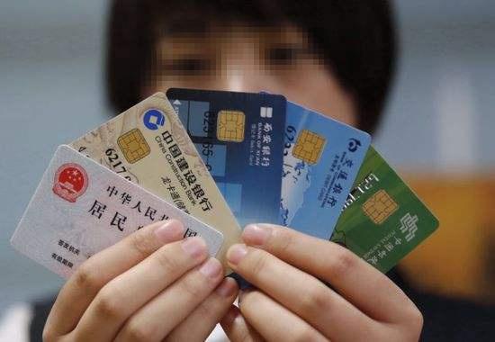 """不要登录""""小协议""""区块链小程序,身份证、银行卡和电话号码被关"""