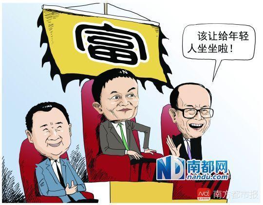 中国内地超级富豪人数增长全球最快