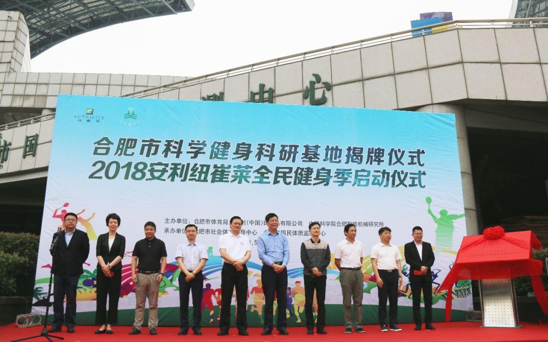 http://www.hfzowoo.cn/tiyuhuodong/4871.html