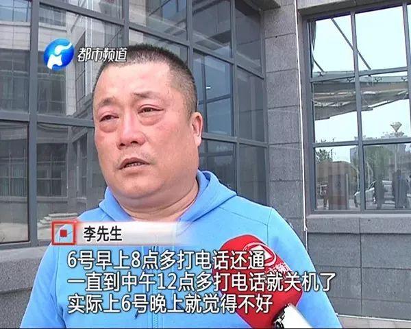 遇害空姐照片   事件发生   5月5日晚上,李先生的女儿明珠,在郑州航空港区,通过滴滴叫了一辆网