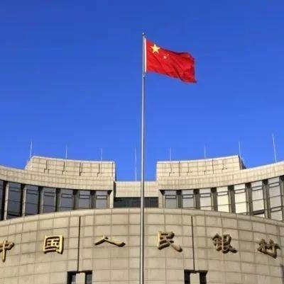 长江宏观・赵伟 | 强化信贷定向作用,打好防风险攻坚战――2018年1季度货币政策执行报告点评