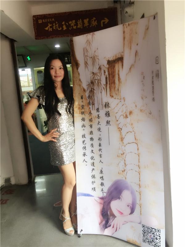 非物质文化遗产烙画传承人 原唱歌手 张雅熙