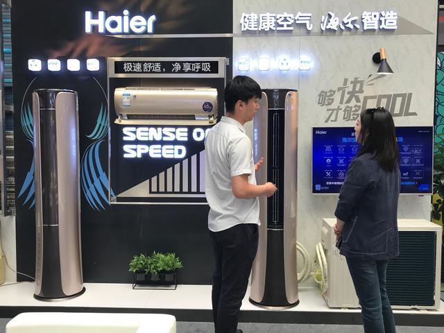 中标院联合海尔发布中国首个热舒适性模型:研究符合中国人体质的空气
