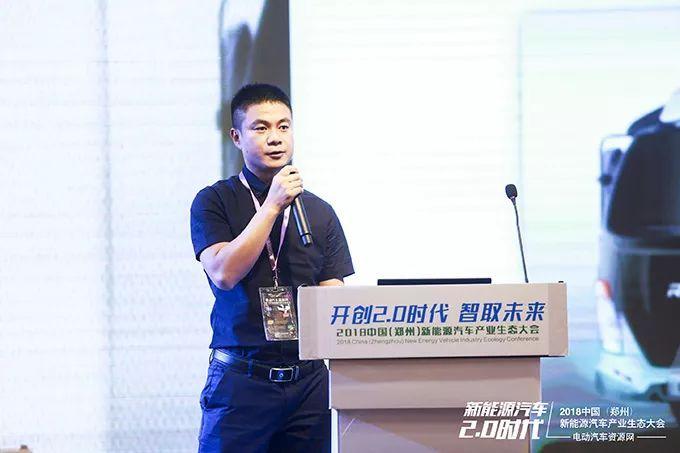 成都刘亚军玉峰:新能源汽车售后服务体系的构建与迭代优化