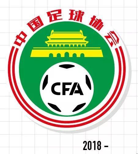 中国足协34年来首次改动徽设计!-设计类揭吉林建研建筑设计有限公司图片