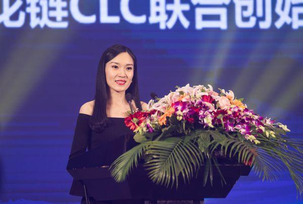 中华龙链CLC联合创始人兼CE0,中国龙虾产业集团有限公司董事长黎雯发言