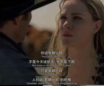 热水女孩电影剧照