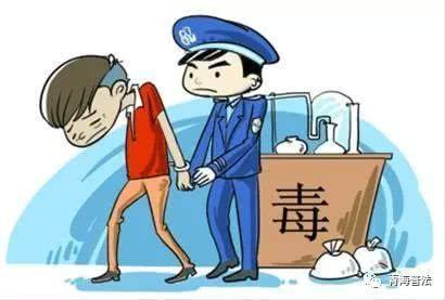 黄毅清被判有期徒刑15年