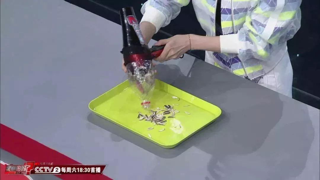 科技小制作塑料瓶水开关