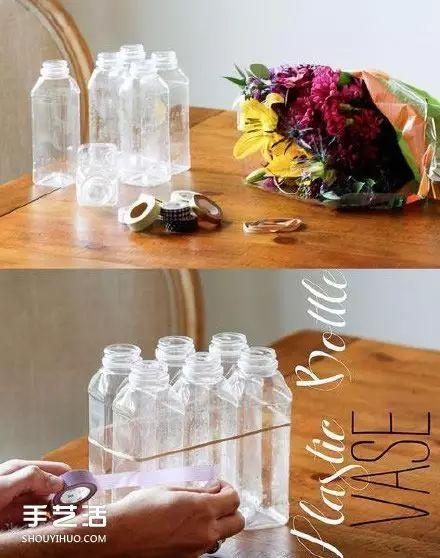 6個塑料瓶組合而成的加強版花瓶手工diy制作圖片
