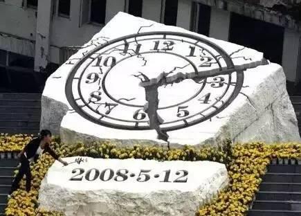 【美行国际】5.12汶川大地震十周年!