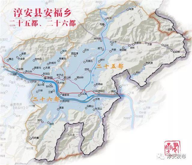 安福县人口_安福县