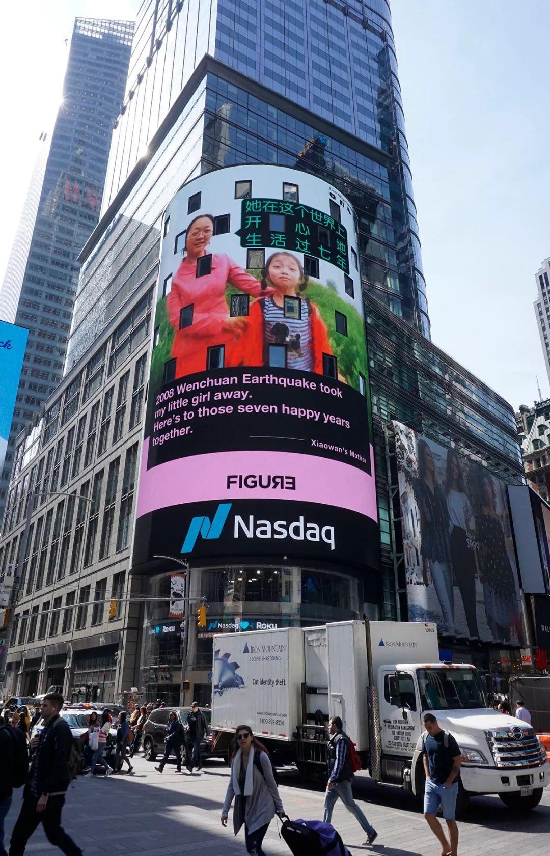 这位北川母亲唯一的心愿,正在由全世界4361块屏幕替她完成 | 剥洋葱 X FIGURE