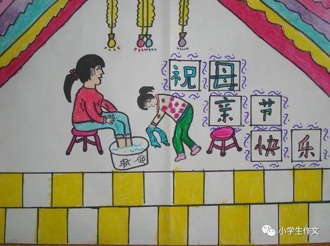 【手抄报】母亲节手抄报(内含母亲节由来视频)