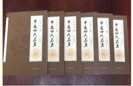 《中医四大名著》 则具体向你介绍了中医四大名著: 《神农本草经》