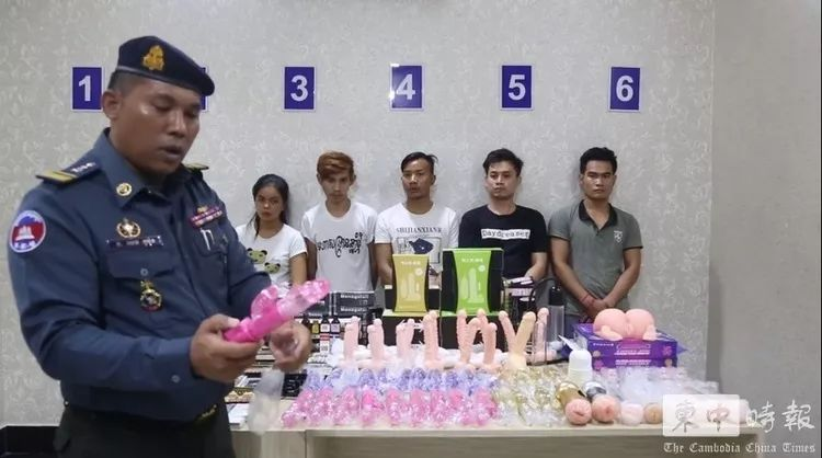 v女生卖中国情趣用品,五人被抓…女生初中裤衩情趣的穿图片