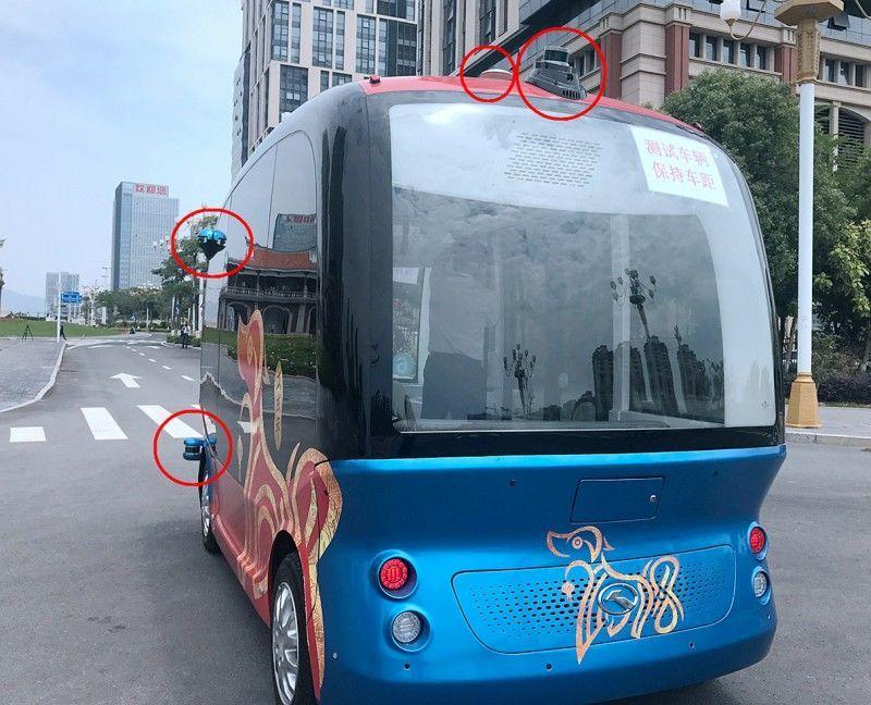 厦门无人驾驶巴士在软件园上路!我吓住了,真的没有司机!