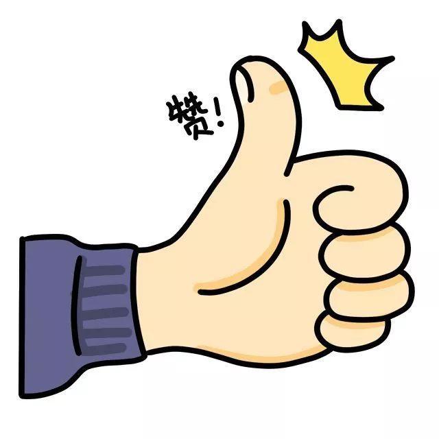 """台湾建国科技大学一行访问北工大、校团委获2017年度""""北京市五四红旗团委""""称号......速览咱北工大新发展"""