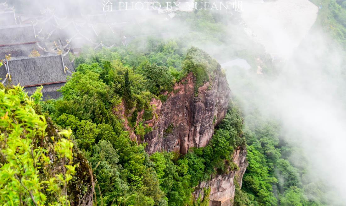重庆又解锁一个未来必火的网红之地,大雨之后如同仙境一般