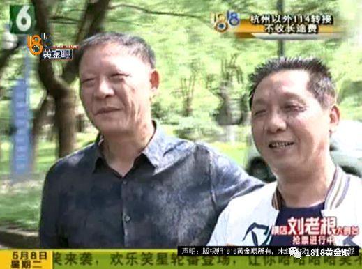 同时和两个男人做感觉:离奇!两个男人做了58年邻居,一鉴定竟是亲兄弟!