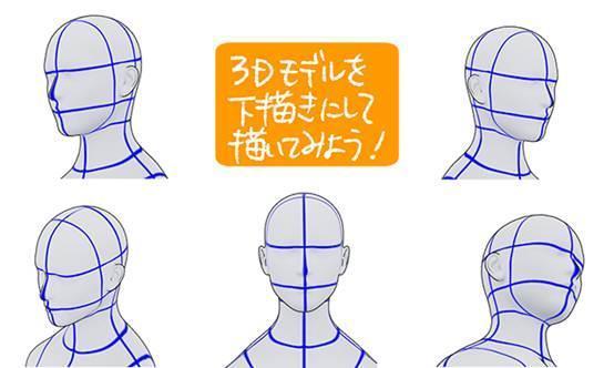 [轻微课]日本漫画人物脸部侧脸的画法